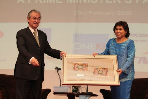 (23 February 2009) An Evening with the Prime Minister - 22